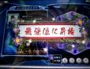 MJ5 Katsuの三人打ち麻雀 頂点への道 FINAL-01戦目 FINALseason