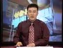 生放送中のニュース番組でメガネにハエが入り・・・
