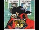 電脳都市OEDO808 OP「Burning World~追憶のコマンド~」