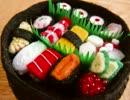 フェルトで【ミニチュア】お寿司作ってみたよ