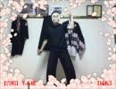 千本桜踊ってみた
