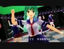 【小野塚小町がアイドルデビューするようです】too Cute!【第10話ED単品】 thumbnail