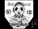 【LPRL-0003】  8millionz / 8mi 【cross fade demo】