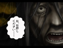 XX(エクスクロス) 第8話
