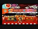 太鼓の達人Wii決定版 ウサビッチ・メドレ