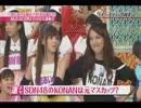 KONAN vs キッシー(恵比寿マスカッツ)