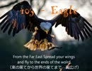 【新曲】Eagle【403】