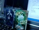 三国志大戦3カード当てクイズ2(舞い降りたのは神か鬼か編)