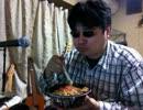 メガ牛丼を部屋で食べてみた