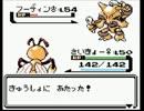 【ゆっくり実況】ポケモンクリスタルを虫ポケモン達とクリア part10