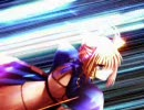 【MAD】Existence for...net【Fate/stay night】