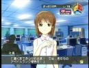 アイドルマスタープレイ動画 雪歩の世界 第40週/営業 『ランクアップB』