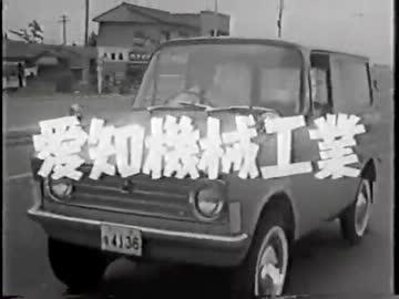 中部経済圏の近代企業【愛知機械...