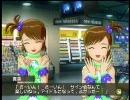 亜美真美 アイドルマスター 双子と豚 22
