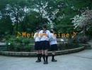 【桜と香】MelodyLine踊ってみました【&