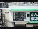 手書き出馬表・変更の瞬間(平成24(2012)年
