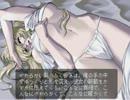 【この世の果てで恋を唄う少女YU-NO】神ゲーと聞いて実況プレイ part81