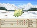 【ミーアのグルメ冒険記】ドラゴンって美