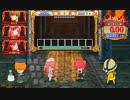 おっさんゲーマーのQMA賢者の扉にチャレンジ(;´Д`) ROUND1