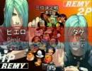 【Street Fighter III 3rd Strike】visionランキングバトル1-2