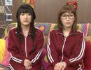 【つれゲー】新谷良子&後藤邑子、クリアできなかった『零~zero~』に再挑戦