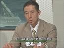 【荒谷卓】日本精神の継承~憲法と自衛隊[桜H24/5/8]