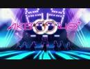 【OP差し替え】AKB0048×ファンシーララ