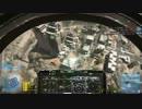 【BF3】戦闘機?に乗ってみました。