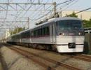 【新宿線】西武10000系走行音【VVVF】