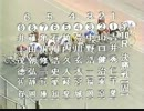 第36回日本選手権競輪決勝戦 TV ver.