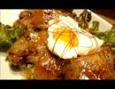 【御飯日和】ベトナム風豚バラ丼&スープ【ベトナム料理祭】