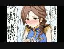 【モバマス】私の川島フォルダを軽く紹介する