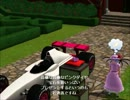 [シム東方] シムズ3 新・紅魔館生活 第三話
