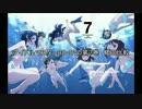 アイドルマスターBD・DVD第7巻 修正比較