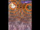 サイヴァリア リビジョン (PS2) リプレイモード AREA 3-B