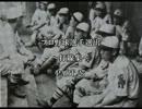 プロ野球選手選出 ~打線集~ PART 27