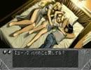 【この世の果てで恋を唄う少女YU-NO】神ゲーと聞いて実況プレイ part84