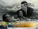 【新唐人】必死の江沢民派 日本メディアで