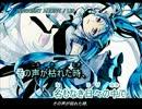 【ニコカラ】 INNOCENT ADDICT (on vocal)/LIQ