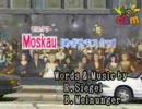 MOSKAU(めざせモスクワ)俺による五部合唱in便所【歌ってみた】