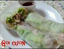 【ベトナム料理祭】うどん入り生春巻&スアチュアカフェ作ったよ