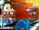 【Street Fighter III 3rd Strike】visionランキングバトル4-2
