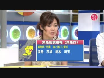 EEW 2012/05/14 08:17 千葉県南部 - ニコニコ動画