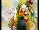 ●*PinkdivA---夢と葉桜(´・ω・|Д・)っ|)うと