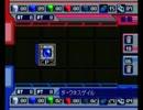 やっぱりデジモン!「デジモンワールド3」を実況プレイ Extra5