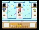 【ゲームBGM】星のカービィ3(アイスバーグ)