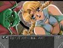 【この世の果てで恋を唄う少女YU-NO】神ゲーと聞いて実況プレイ part85