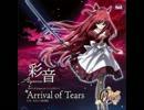 【歌ってみた】Arrival of Tears/彩音