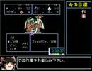 貝獣物語RTA 4時間02分14秒 part6/6