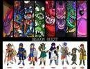 Dragon Quest  ドラゴン クエスト save 冒険の書 guitar version